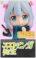 Nendoroid No. 774 Eromanga Sensei: Sagiri Izumi