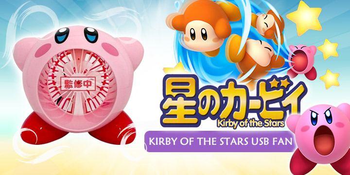 Kirby of the Stars USB Fan