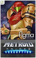 figma Metroid Prime 3 Corruption: Samus Aran PRIME 3 ver.
