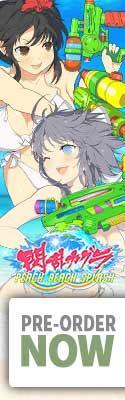 Senran Kagura Peach Beach Splash