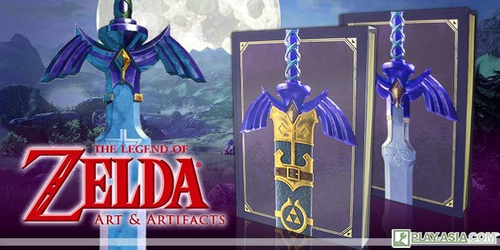 The Legend of Zelda: Art & Artifacts [Limited Edition] (Hardcover)