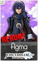figma 245 Fire Emblem Awakening: Lucina (Re-run)