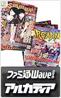 Play-Asia.com - Buy Video Games for Consoles and PC - From Japan, Korea and other Regions!