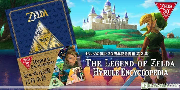 The Legend Of Zelda Hyrule Encyclopedia 30th Anniversary Book Vol. 2