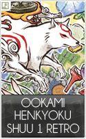 Okami Henkyoku Shuu 1 Retro
