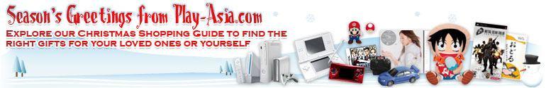 YesAsia.com - コンソール、PC対応ビデオゲームを購入−日本、韓国、その他の地域発!
